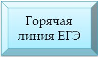 гор.лин_1