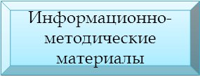 метод_1