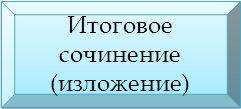соч_1